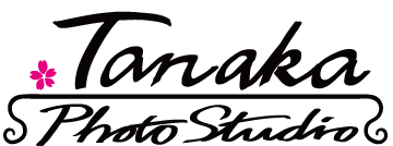 タナカフォトスタジオ